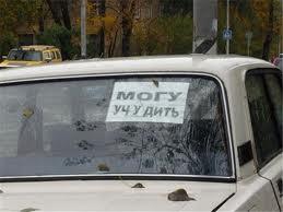 Советы по вождению для молодых водителей