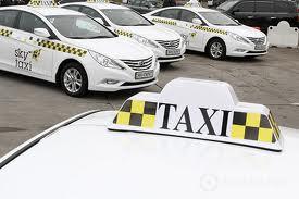 Такси «Королевства» теперь в Украине