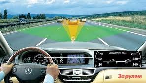 Эффективно пользуемся системой безопасности автомобиля...